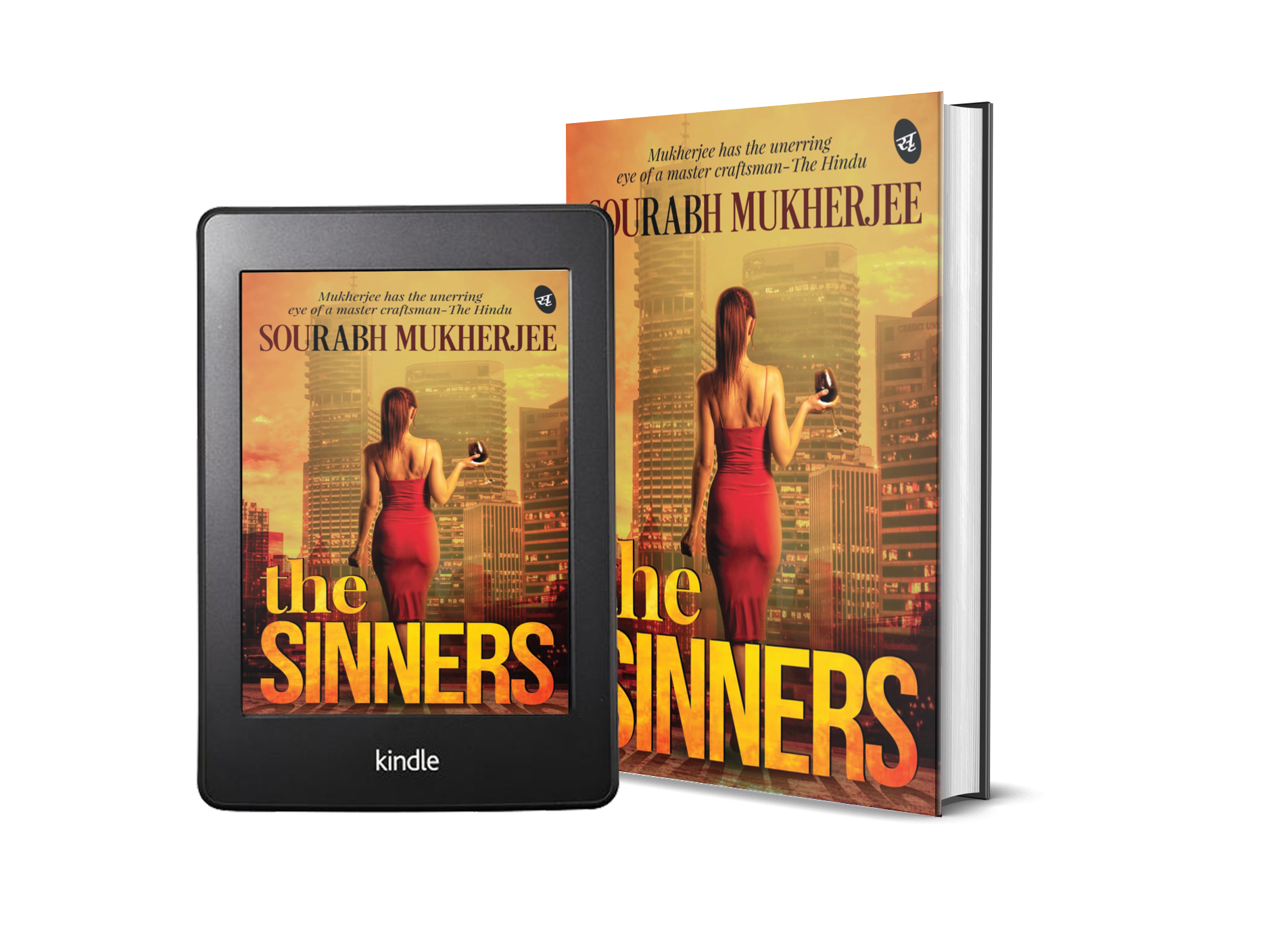 The Sinners 3D Cover copy